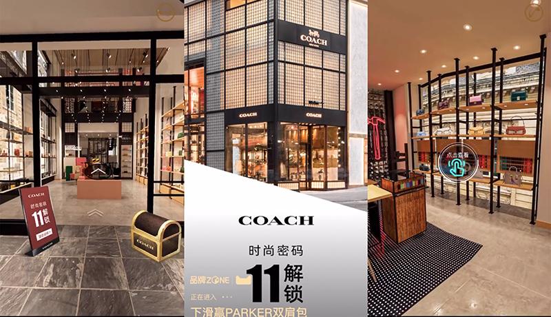 Coach virtual storefront