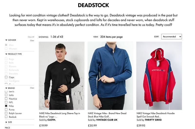 screenshot of nike deadstock on asos' deadstock marketplace
